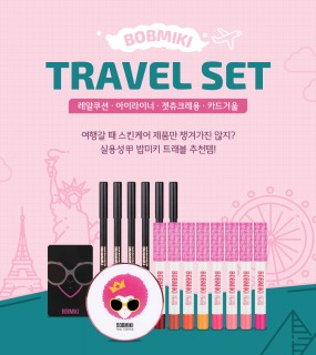 BOBMIKI TRAVEL SET